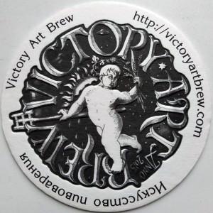 Victory Art Brew