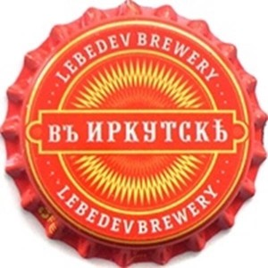 Lebedev Brewery