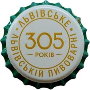 305 років