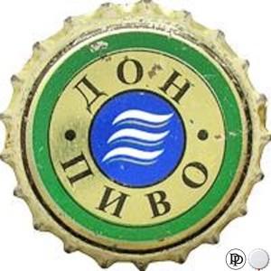 Дон пиво