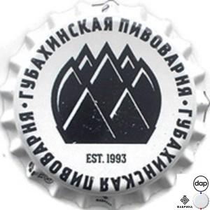 Губахинская пивоварня