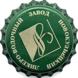 Новокузнецкий