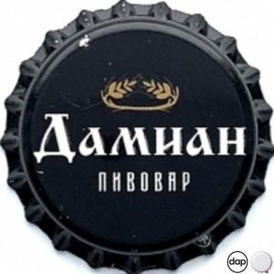 Дамиан