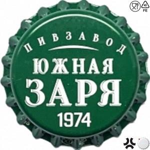 Южная заря 1974
