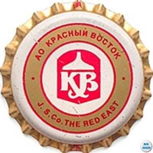 Красный Восток