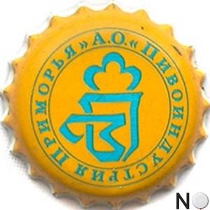 Пивоиндустрия Приморья