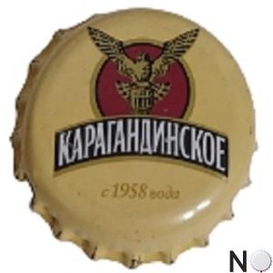 Карагандинское