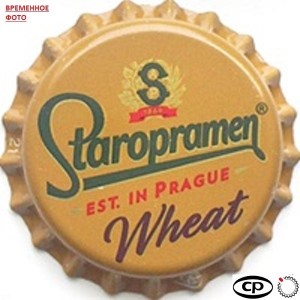 Staropramen Wheat