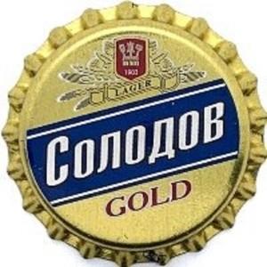 Солодов Gold