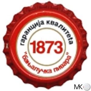 Бањалучка пивара