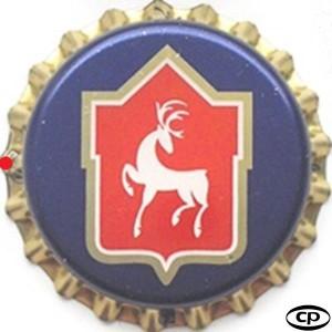Горьковское
