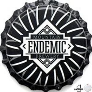 Endemic Mountain Brewery