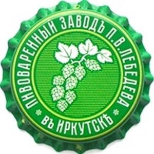 Пивоваренный заводъ П.В.Лебедева