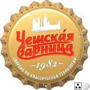 Чешская варница