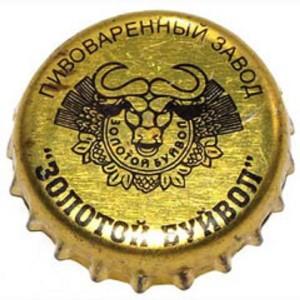 Золотой буйвол