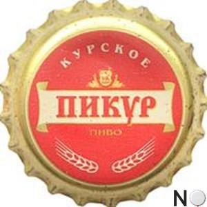 Пикур