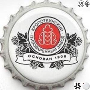 Кропоткинский пивоваренный завод