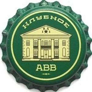 Клубное ABB