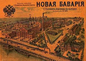 Пивоваренный завод Бавария