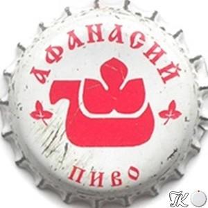 Афанасий